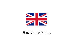 hankyu_britsh