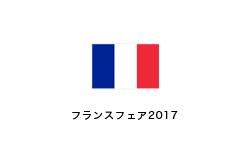 hankyu_french