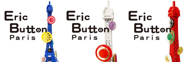 eric_button_open